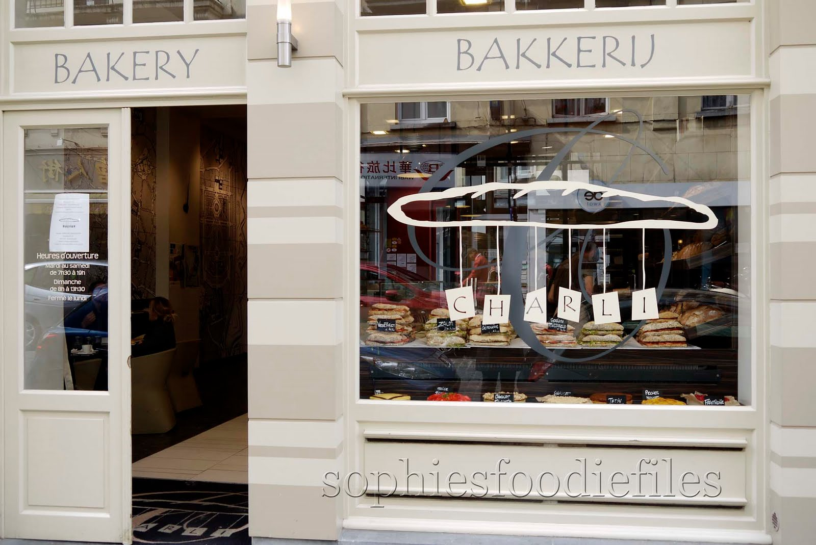 A few of my most lovely shops places and streets in and out brussels part 3 sophie 39 s foodie - Bakkerij lyon ...